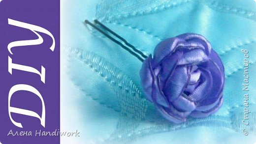 Шпилька для волос канзаши