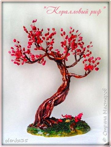 Сделано из сколов коралла и бисера. фото 2