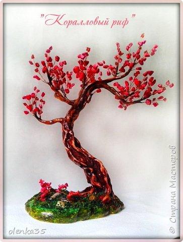 Сделано из сколов коралла и бисера. фото 1
