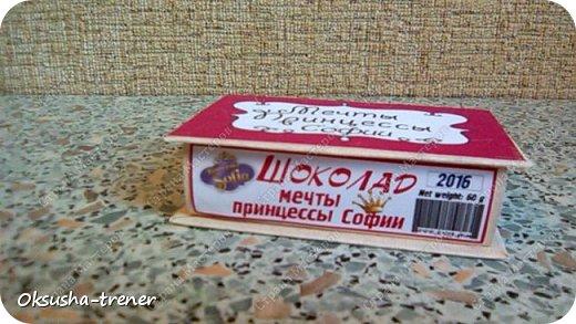 Шоколадные наборчики для принцессы Софии фото 4