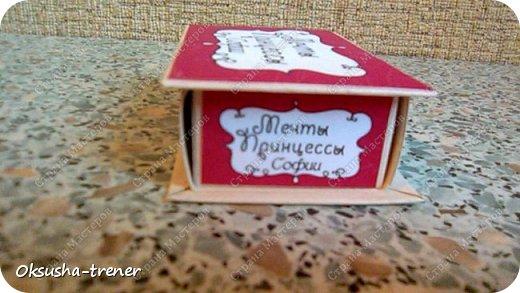 Шоколадные наборчики для принцессы Софии фото 5