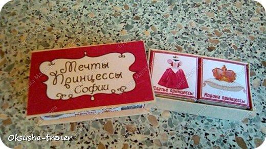 Шоколадные наборчики для принцессы Софии фото 6