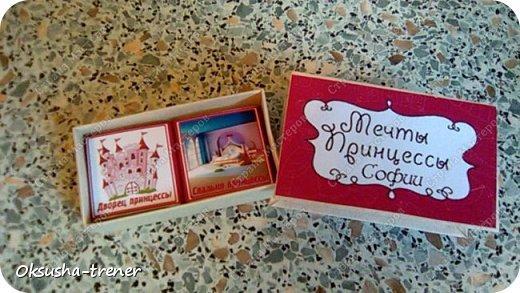 Шоколадные наборчики для принцессы Софии фото 7