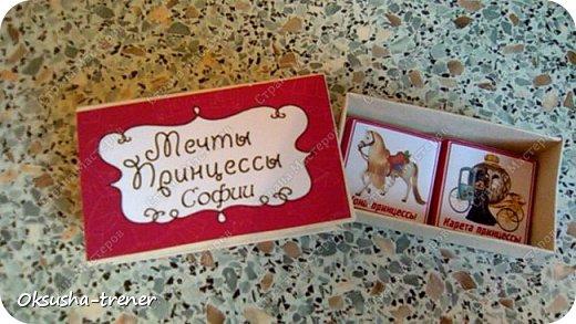 Шоколадные наборчики для принцессы Софии фото 8