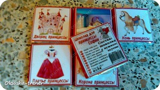 Шоколадные наборчики для принцессы Софии фото 10