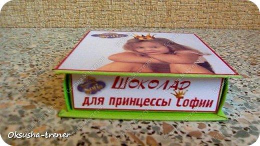 Шоколадные наборчики для принцессы Софии фото 12