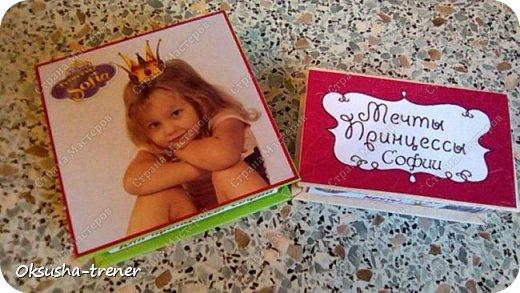 Шоколадные наборчики для принцессы Софии фото 1