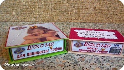 Шоколадные наборчики для принцессы Софии фото 2