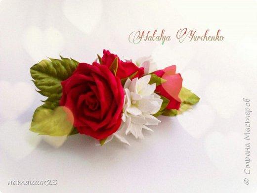 Роза из фоамирана МК+ бонус фото 47