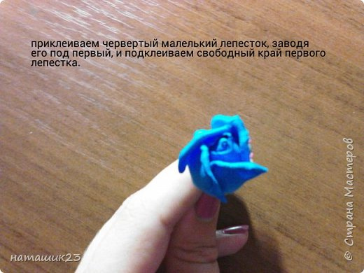 Роза из фоамирана МК+ бонус фото 24