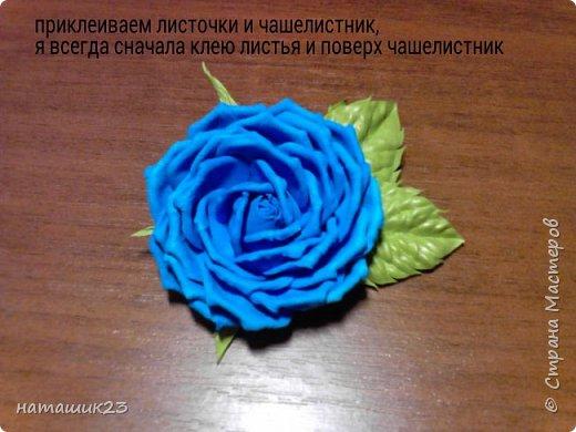 Роза из фоамирана МК+ бонус фото 40