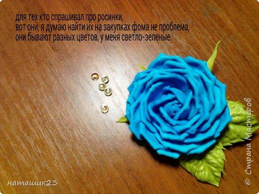 Роза из фоамирана МК+ бонус фото 41