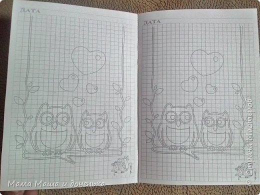 Доброго времени суток дорогие друзья. Хотелось бы вам представить мои первые попытки в создании блокнотов.  Вот одна из моих первых работ, на которую как всегда вдохновляет меня любимая дочурка! фото 4