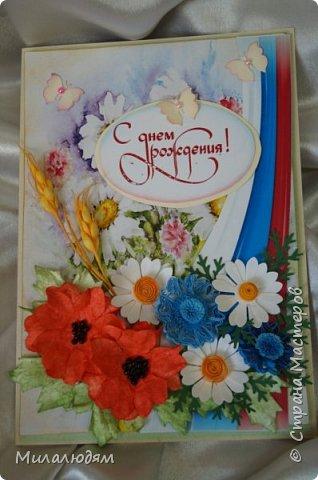 """Всем привет! Доброго здравия и процветания! Давно хотела сделать открытку с Российский триколором. Прошлый год прошляпила шлешмоб в СМ. А нынче я решила для каждой участницы нашего ансамбля """"Сударушка"""" сделать открытки к Дню рождения. А у одной из них день рождения 12 июня, в День России. Вот и родилась у меня такая открытка. Мне нравится, а как понравится Людмиле Васильевне не знаю. фото 1"""