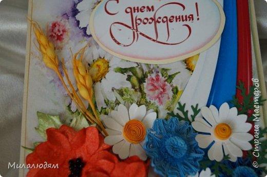 """Всем привет! Доброго здравия и процветания! Давно хотела сделать открытку с Российский триколором. Прошлый год прошляпила шлешмоб в СМ. А нынче я решила для каждой участницы нашего ансамбля """"Сударушка"""" сделать открытки к Дню рождения. А у одной из них день рождения 12 июня, в День России. Вот и родилась у меня такая открытка. Мне нравится, а как понравится Людмиле Васильевне не знаю. фото 3"""