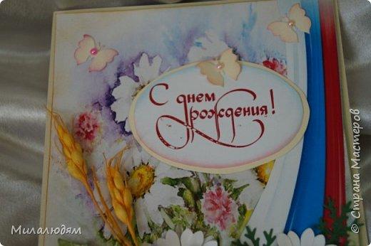 """Всем привет! Доброго здравия и процветания! Давно хотела сделать открытку с Российский триколором. Прошлый год прошляпила шлешмоб в СМ. А нынче я решила для каждой участницы нашего ансамбля """"Сударушка"""" сделать открытки к Дню рождения. А у одной из них день рождения 12 июня, в День России. Вот и родилась у меня такая открытка. Мне нравится, а как понравится Людмиле Васильевне не знаю. фото 4"""