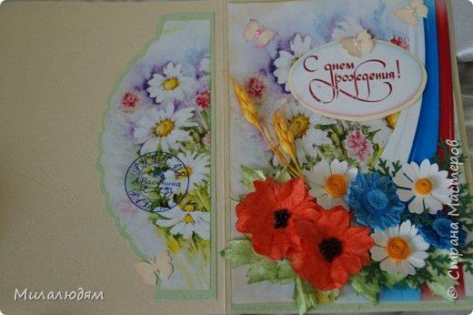 """Всем привет! Доброго здравия и процветания! Давно хотела сделать открытку с Российский триколором. Прошлый год прошляпила шлешмоб в СМ. А нынче я решила для каждой участницы нашего ансамбля """"Сударушка"""" сделать открытки к Дню рождения. А у одной из них день рождения 12 июня, в День России. Вот и родилась у меня такая открытка. Мне нравится, а как понравится Людмиле Васильевне не знаю. фото 10"""