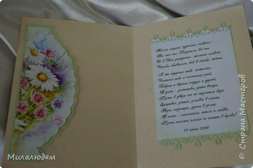 """Всем привет! Доброго здравия и процветания! Давно хотела сделать открытку с Российский триколором. Прошлый год прошляпила шлешмоб в СМ. А нынче я решила для каждой участницы нашего ансамбля """"Сударушка"""" сделать открытки к Дню рождения. А у одной из них день рождения 12 июня, в День России. Вот и родилась у меня такая открытка. Мне нравится, а как понравится Людмиле Васильевне не знаю. фото 11"""