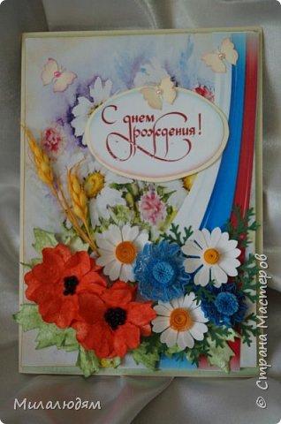 """Всем привет! Доброго здравия и процветания! Давно хотела сделать открытку с Российский триколором. Прошлый год прошляпила шлешмоб в СМ. А нынче я решила для каждой участницы нашего ансамбля """"Сударушка"""" сделать открытки к Дню рождения. А у одной из них день рождения 12 июня, в День России. Вот и родилась у меня такая открытка. Мне нравится, а как понравится Людмиле Васильевне не знаю. фото 17"""