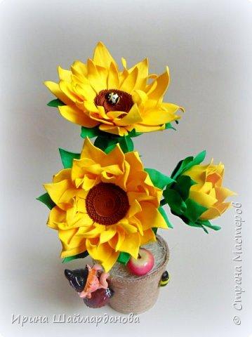 Еще один мой новенький подсолнух)) Цветы полностью ручной работы из фоамирана фото 2