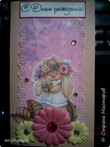 """мои первые работы в этом году открытку делала для игры """"Стрелы Амура"""", посылку отправляла давно, скорее всего она уже  пришла, так что думаю, что я вполне могу выложить содержимое сюда. фото 29"""
