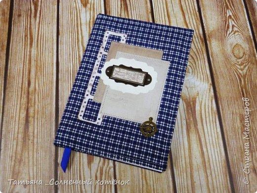 Текстильный блокнот для мужчины фото 1