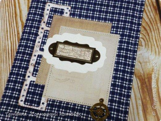 Текстильный блокнот для мужчины фото 2