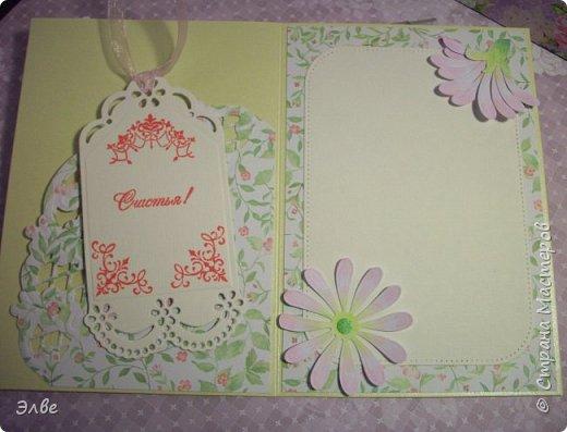 Сегодня хочу показать, как я потрудилась в первые дни лета. Одна свадебная открытка и три на дни рождения.  Бумага из свадебного набора от Скрапберис. фото 15