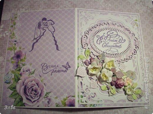 Сегодня хочу показать, как я потрудилась в первые дни лета. Одна свадебная открытка и три на дни рождения.  Бумага из свадебного набора от Скрапберис. фото 5