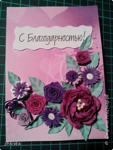 Еще конвертики и открытки. фото 6
