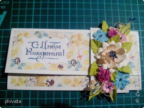 Еще конвертики и открытки. фото 4