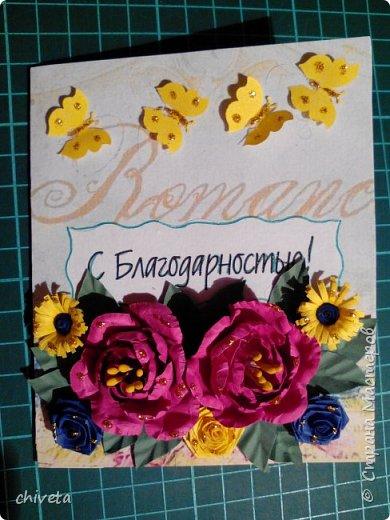 Еще конвертики и открытки. фото 12