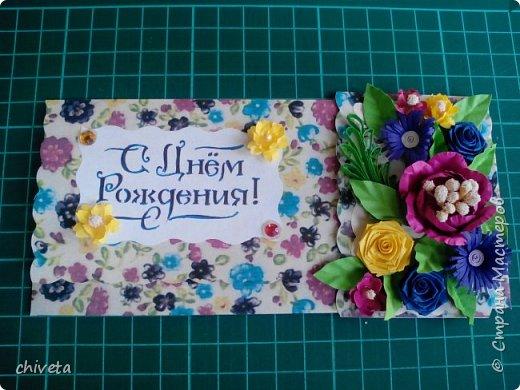 Еще конвертики и открытки. фото 15