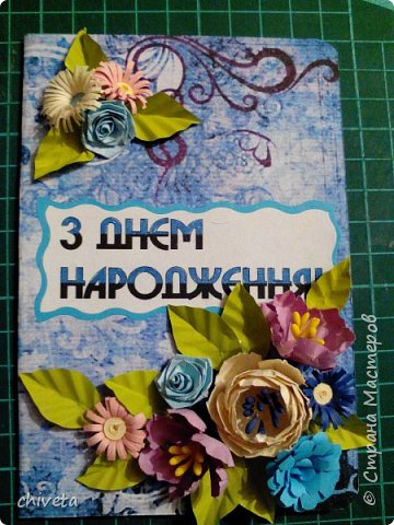 Еще конвертики и открытки. фото 17