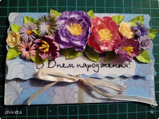 Еще конвертики и открытки. фото 16