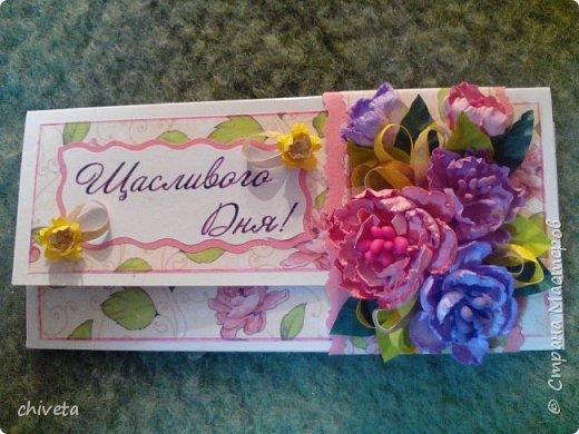 Еще конвертики и открытки. фото 14