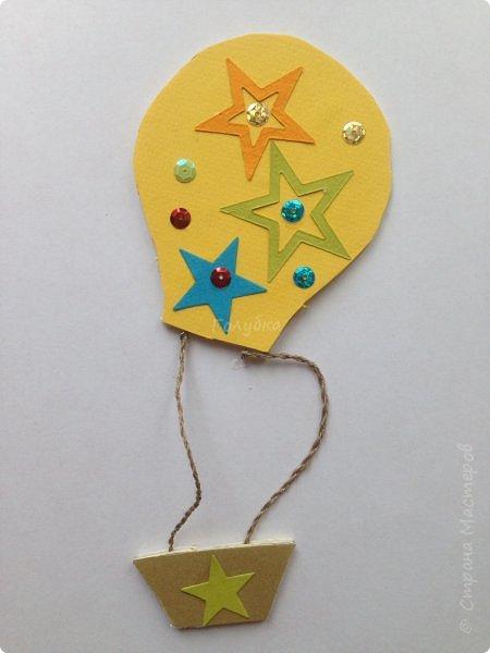 """Продолжаю посещать развивающий центр:) Летняя практика у меня:)  На этой неделе было два мастер-класса.  Открытка двойная """"Шоколад"""" и магнит """"Воздушный шар"""" Размер открытки 9Х15 см Кардсток, фольга, бумага для скрапбукинга. фото 19"""