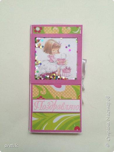 Очередная шоколадница для подружки Лины. Сделана-подарена сегодня) понравилась)) Все фото с телефона.. фото 1