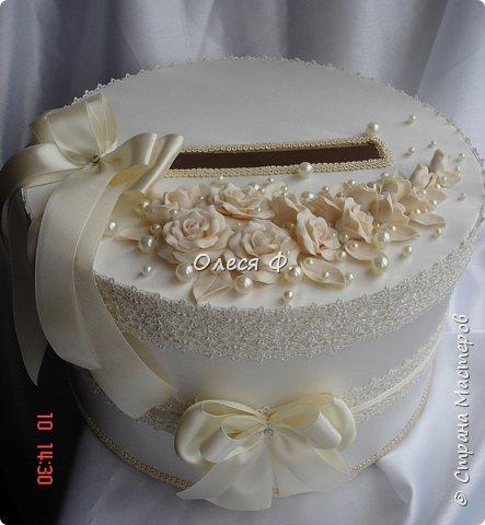"""Добрый день!!!   Свадебный комплект в нежном и благородном цвете  """"Ivory"""". Очень люблю этот цвет. Всегда радуют подобные заказы.  фото 6"""