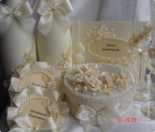 """Добрый день!!!   Свадебный комплект в нежном и благородном цвете  """"Ivory"""". Очень люблю этот цвет. Всегда радуют подобные заказы.  фото 11"""