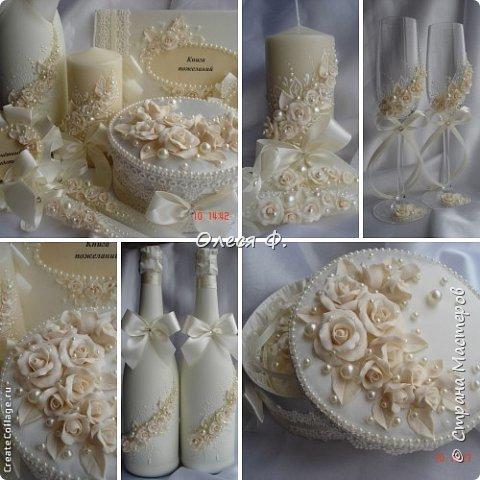 """Добрый день!!!   Свадебный комплект в нежном и благородном цвете  """"Ivory"""". Очень люблю этот цвет. Всегда радуют подобные заказы.  фото 14"""