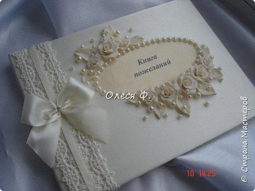 """Добрый день!!!   Свадебный комплект в нежном и благородном цвете  """"Ivory"""". Очень люблю этот цвет. Всегда радуют подобные заказы.  фото 2"""