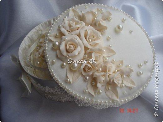 """Добрый день!!!   Свадебный комплект в нежном и благородном цвете  """"Ivory"""". Очень люблю этот цвет. Всегда радуют подобные заказы.  фото 4"""