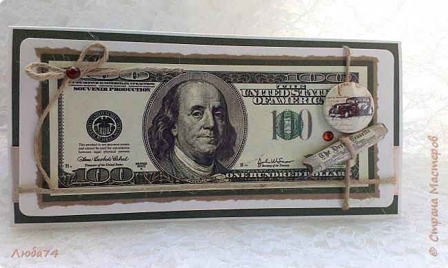 Добрый день, жители Страны Мастеров! Сегодня покажу два мужских конверта. Этот конверт делала для папы. фото 19