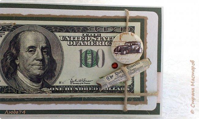 Добрый день, жители Страны Мастеров! Сегодня покажу два мужских конверта. Этот конверт делала для папы. фото 14