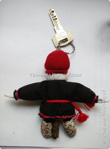 За основу взяла куклу (скрутку):  Летопроводец и  куколку НА СЧАСТЬЕ.Получилась вот такая куколка в подарок мужу на день рождения. фото 3