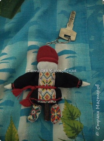 За основу взяла куклу (скрутку):  Летопроводец и  куколку НА СЧАСТЬЕ.Получилась вот такая куколка в подарок мужу на день рождения. фото 1