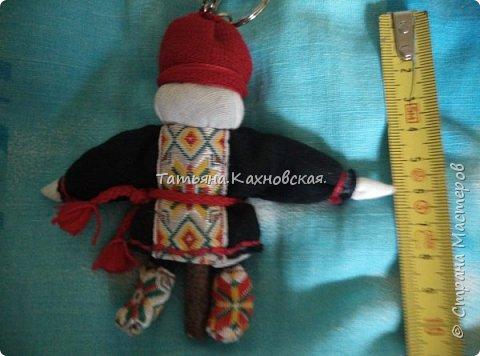 За основу взяла куклу (скрутку):  Летопроводец и  куколку НА СЧАСТЬЕ.Получилась вот такая куколка в подарок мужу на день рождения. фото 2