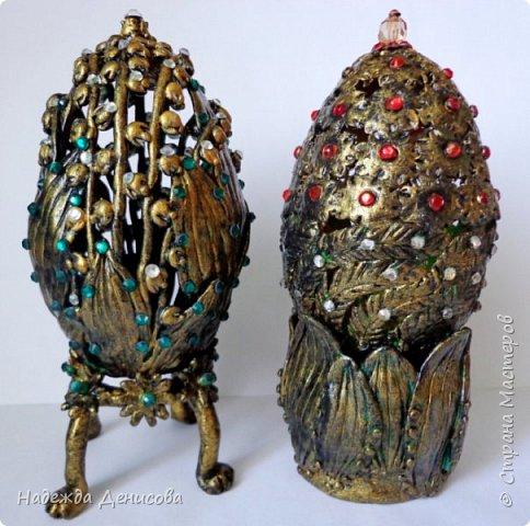 Дорогие жители чудесной Страны. Было у меня два пасхальных яйца, вылепленных из цветной пластики. И не нравились они мне. Решила переделать. фото 7