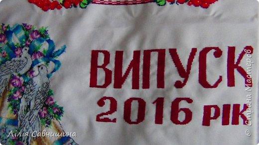 Вишитий рушник хрестиком в подарунок Буцькій ЗОШ від випусників 11 класу 2016 р. (робота моєї мами) фото 5
